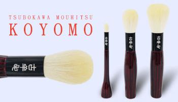 TSUBOKAWA MOUHITSU KOYOMO