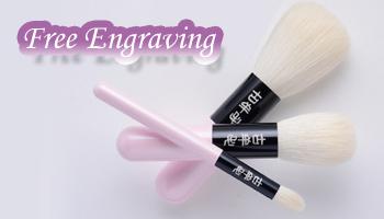 Free Name Engraving Service for Koyomo Brush