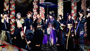 """Wagakki Band 2nd Album """"Yaso Emaki"""""""
