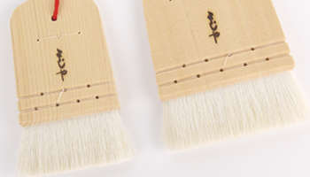 "Japanese Traditional Makeup Brush ""Hake 刷毛"""