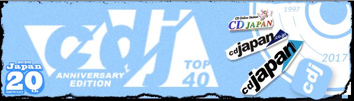 [Updated! 2007] CDJ TOP 40 Anniversary Edition: 2005-2010