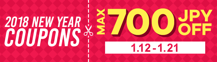 Max 700 JPY OFF! New Year Coupons (2 Kinds)