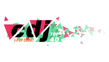 Cdj J Pop Chart Top 40 June 8th 14th