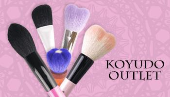 Special offers on KOYUDO Brushes!!!