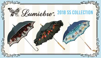 Gothic & Sweet Lolita Parasols & Umbrellas in 2018
