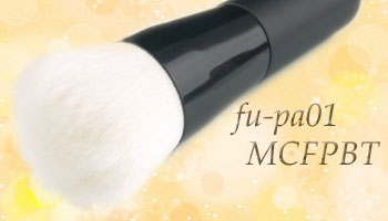 Extra-soft Synthetic Hair! fu-pa01 MCFPBT