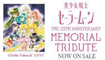 Sailor Moon 25th Anniversary Tribute w/ CDJapan Exclusive Bonus