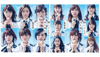 "Details of AKB48 ""Negaigoto no Mochigusare"" out MAY 31st!"