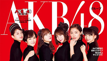 AKB48 Official Calendar 2018 out DEC 15th!