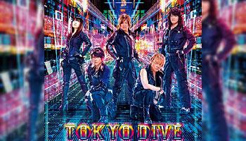 """JAM Project New album """"TOKYO DIVE"""" released!"""