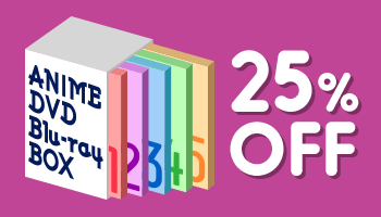 25% OFF Summer Campaign on Anime Blu-ray/DVD Box! *The offer is over.