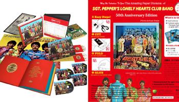 The Beatles Sgt. Pepper' Japan Exclusive SHM Set