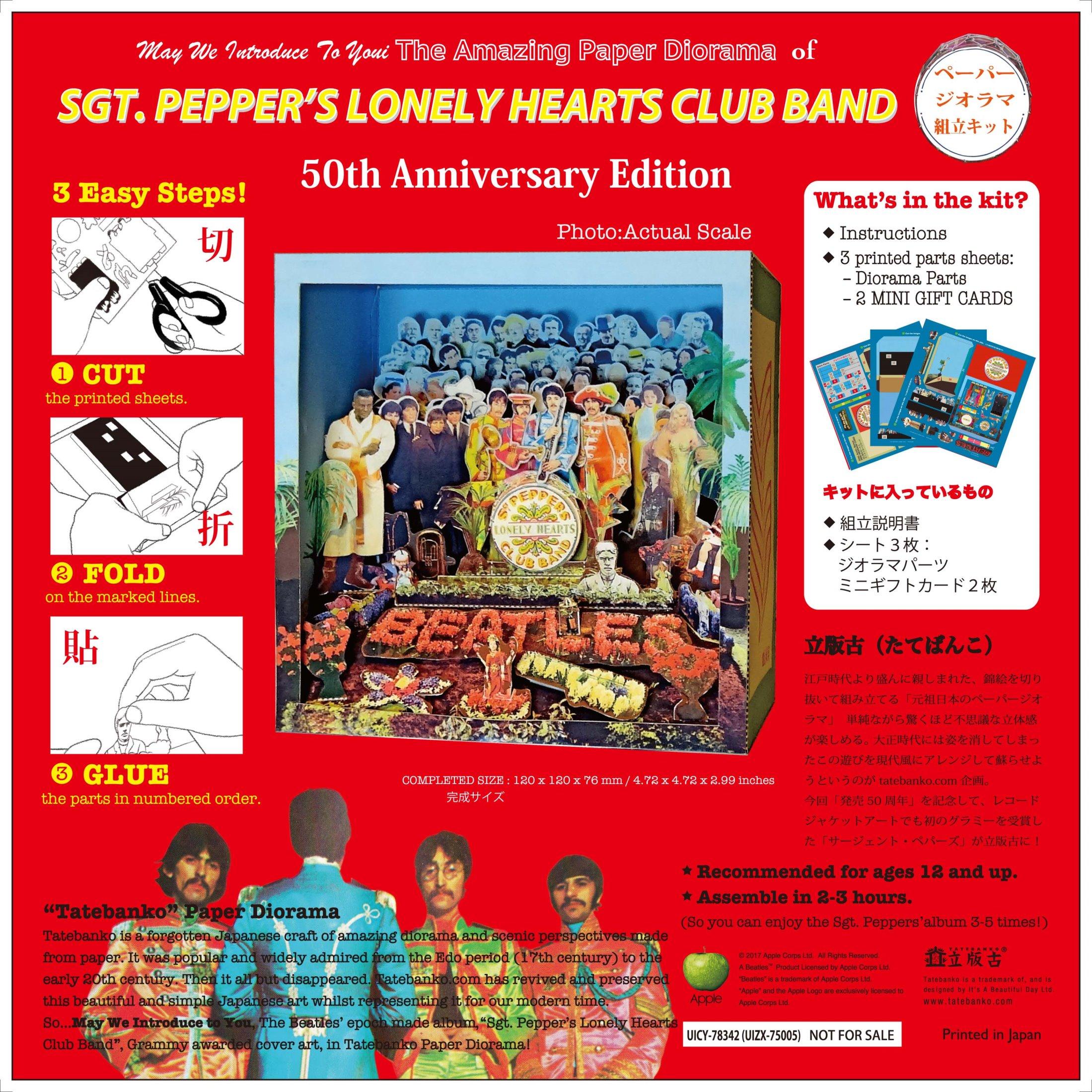 Cdjapan Diorama Details Added Sgt Pepper Japan