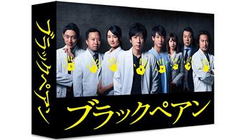"""Black Pean"" starring Kazunari Ninomiya out NOV 28th!"