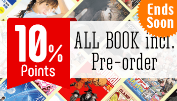 Extra 10% Points for ALL BOOK Purchase of 2,500 JPY or more *The offer is over.