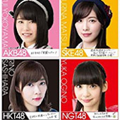CDJapan : AKB48 New Single