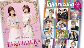 Takarazuka Revue's Calendar 2019