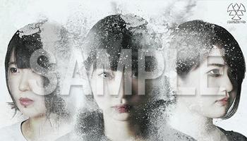 Brace Yourself for BRATS (Vocalist: Rei Kuromiya ) First Album