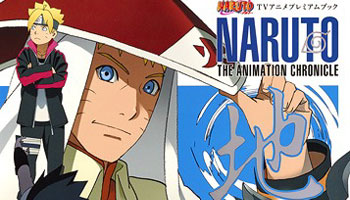 """NARUTO"" Illustration Book & Anime Guide Book Finally Relesaed!"
