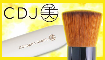 CDJapan Beauty Exclusive Makeup Brushes