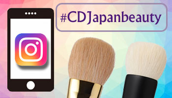 Share Your #CDJapanbeauty Pic on Instagram!
