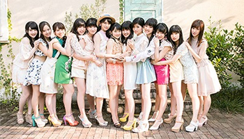 Hello! Project 2018 Calendars & Limited Concert Goods