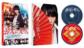 """Laughing Under the Clouds"" Live-action Film starring Sota Fukushi"
