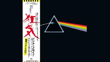 Pink Floyd Japan Original 15 Mini LP Reissues