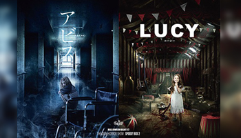the GazettE ABYSS LUCY Gigs on Blu-ray and DVD