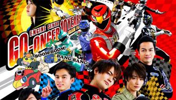 """""""Engine Sentai Go-onger"""" 10th Anniversary"""