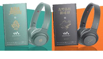 Sony Walkman x Haikyuu Collection (Proxy Shopping Service)
