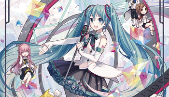 "Hatsune Miku ""Magical Mirai 2017"" out JAN 10th!"