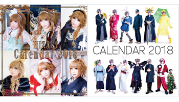 HIZAKI and TERU 2018 Calendar Available in Limited Quantity