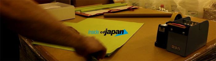 Inside CDJapan: Rolling Posters