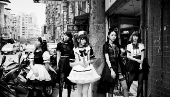 "[Unboxing] BAND-MAID New Album & ""MAID IN JAPAN"""