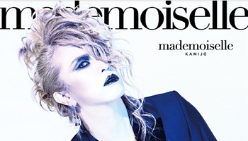 "KAMIJO to Release New Single ""mademoiselle"" on September"