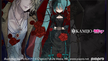 "KAMIJO & Hatsune Miku in ""Sang -Another Story -"""