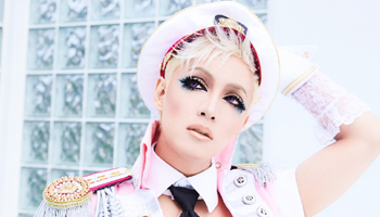 Kaya New Single with CDJapan Exclusive Bonus