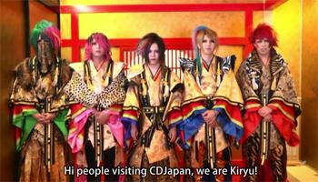 Kiryu New Single: Video Comment, Exclusive Bonus