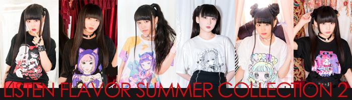 LISTEN FLAVOR '18 Summer Collection Part 2 Added!