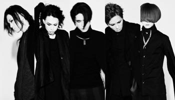 """lynch. New Album """"XIII"""""""