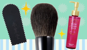 Makeup Brush Care and Cleaning Tools