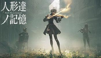 """NieR"" NEW Music Concert Blu-ray preorder!"