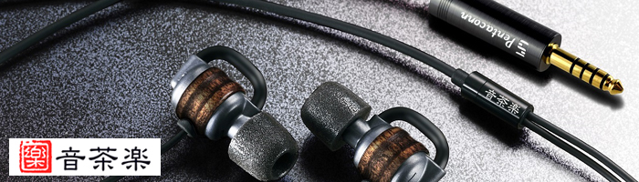 Ocharaku Flat4 SAKURA/AKAZAKURA Balance Plug Type Pre-Order Started