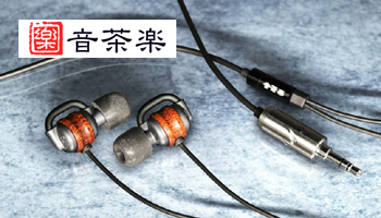 [Ends SOON] Try Out Ocharaku Headphones For Free in Your Room