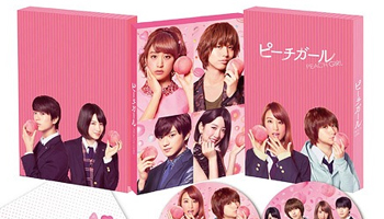 """Peach Girl"" starring Kei Inoo out OCT 18th!"