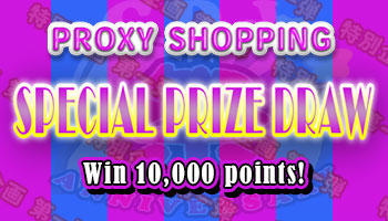 [CDJ 20th Proj.] Proxy Shopping Special Draw Winner Announcement!