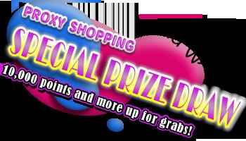 [CDJ 20th Proj.] Proxy Shopping Special Draw 2nd Wave!