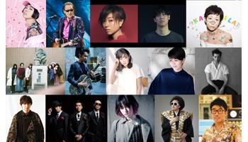 Tribute Album to Ringo Sheena feat. Hikaru Utada, LiSA & More Great Artists!