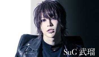 Takeru (SuG) First Style Book: VISION